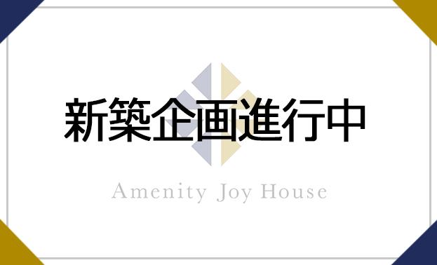 NEW ■新築収益物件■ AJ新検見川SouthⅠ【千葉県千葉市】