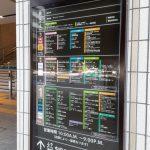 ■賃貸併用住宅■【埼玉県所沢市】西武池袋線・西武新宿線所沢駅徒歩8分
