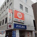 ■賃貸併用住宅■【東京都小平市】西武新宿線小平駅徒歩4分