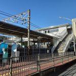 ■賃貸併用住宅■【千葉県千葉市】JR総武本線東千葉駅徒歩7分