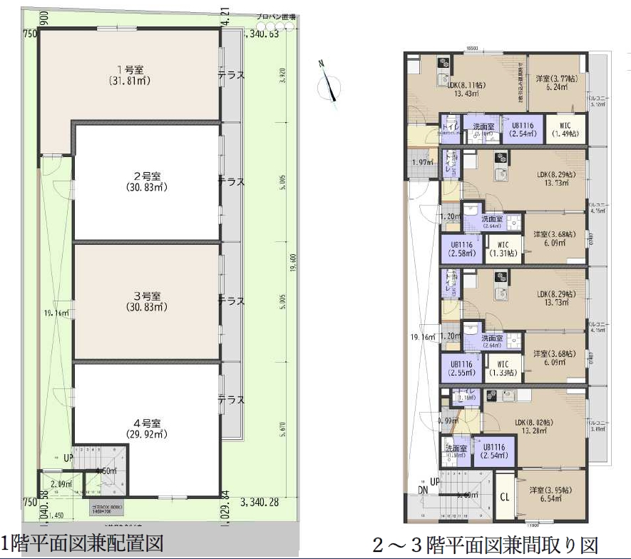 ■新築収益物件■ ※契約予定 AJ新松戸011【千葉県松戸市】