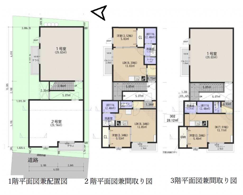 ■新築収益物件■ ※買付申込1件 AJ北小金003【千葉県松戸市】