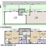 ■新築収益物件■ ※買付申込2件 AJ新検見川007(6戸)【千葉県千葉市】